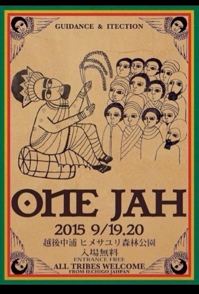 ONE JAH 2015
