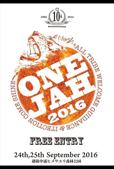 ONE JAH 2016